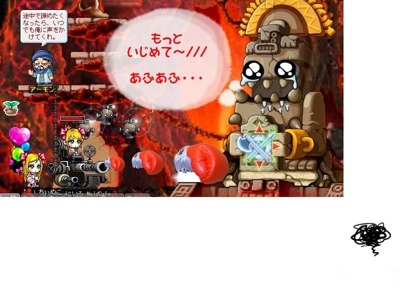 Maple110903_104927.jpg