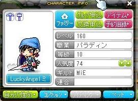 Maple110908_225803.jpg