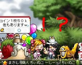 Maple110915_011655.jpg