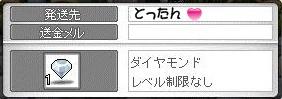 Maple110924_091940.jpg