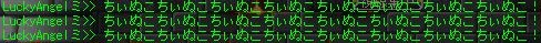 Maple110924_215543.jpg