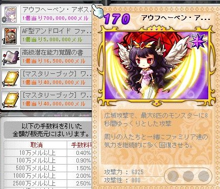 Maple110927_170643.jpg