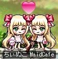 Maple110928_145455.jpg