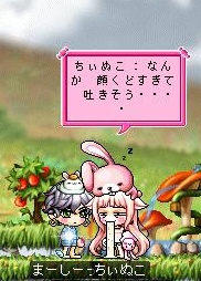 Maple110929_213826.jpg