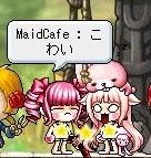 Maple110930_031918.jpg