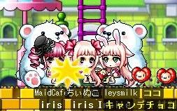 Maple111011_155525.jpg