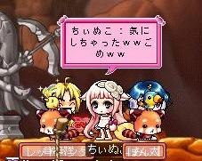 Maple111012_075810.jpg
