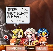 Maple111012_080323.jpg