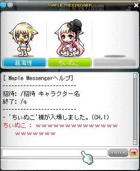 Maple111013_040325.jpg