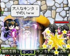 Maple111014_095227.jpg
