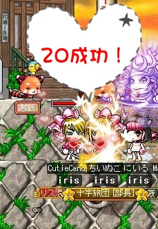 Maple111030_160155.jpg