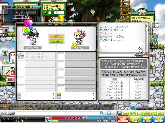 Maple111110_181508.jpg