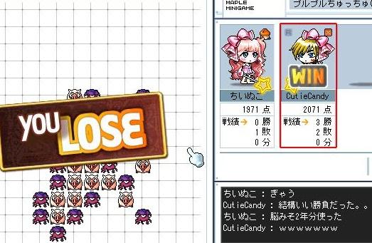 Maple120106_154950.jpg