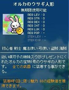 Maple120203_081442.jpg