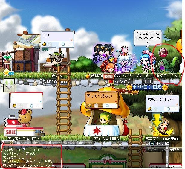 Maple120203_134615.jpg