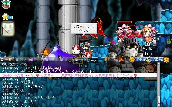 Maple120209_015044.jpg