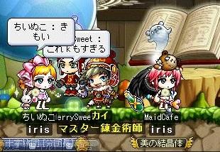 Maple120220_064911.jpg