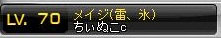 Maple120220_100616.jpg
