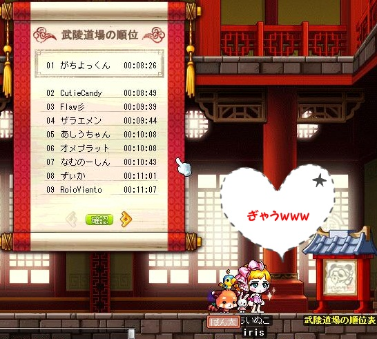 Maple120223_135813.jpg