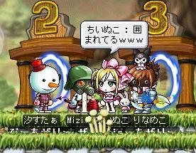 Maple120313_123416.jpg