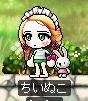 Maple120322_005048.jpg