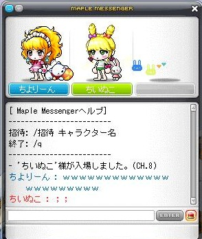 Maple120322_142841.jpg