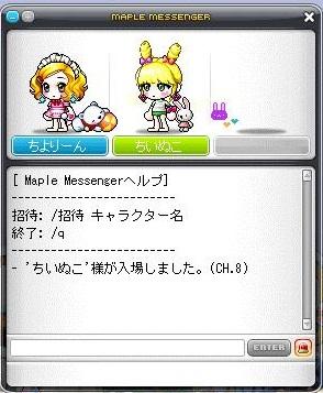 Maple120322_143931.jpg