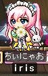 Maple130128_075627.jpg