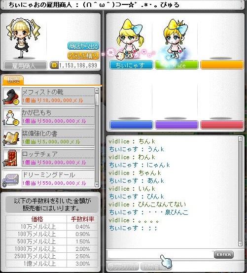 Maple130228_025826.jpg