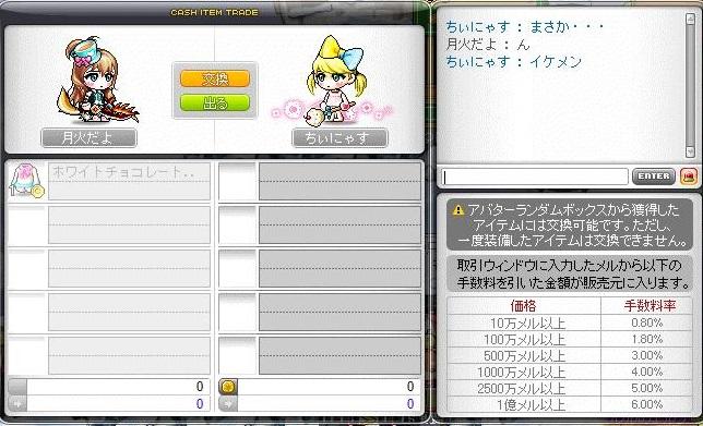 Maple130308_210431.jpg