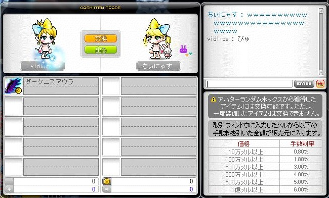 Maple130315_114022.jpg