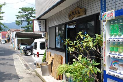 DSC_0405 1111銀豆腐