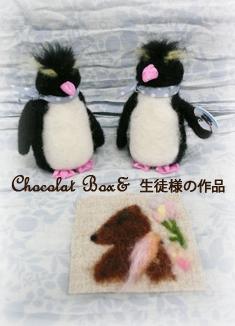 イワトビペンギンN様&刺繍S様