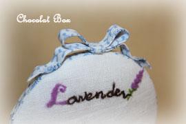 羊毛刺繍フレームリボン