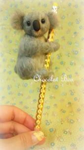 羊毛コアラ2