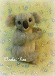 羊毛コアラ1