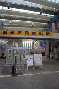 文化祭入口