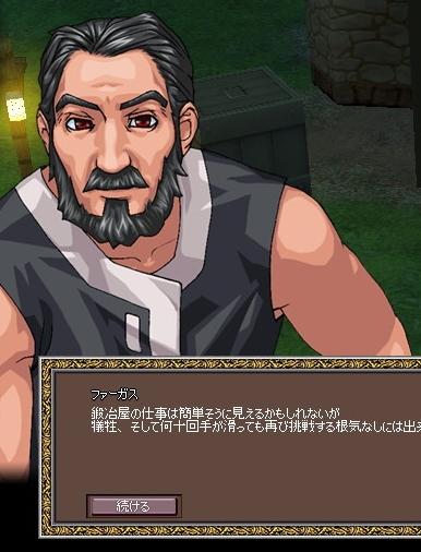 mabinogi_2010_02_03_002-crop.jpg