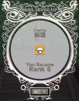 mabinogi_2010_05_12_004-crop.jpg