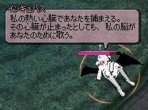 mabinogi_2010_07_23_004.jpg
