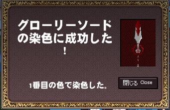 mabinogi_2010_11_01_003-crop.jpg