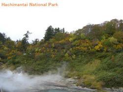 hachimantai4_convert_20101011221411.jpg