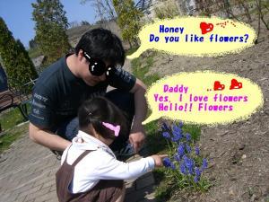 hana_convert_20100526205434.jpg