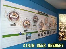 kirin+beer2_convert_20100530220752.jpg