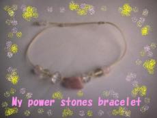 power+stone_convert_20100713223333.jpg