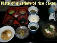 rice+cakes_convert_20100510211409.jpg