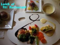 yui+restaurant_convert_20100711221154.jpg