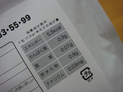 20131128_8.jpg