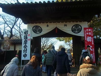 syukusyo-RIMG0473.jpg