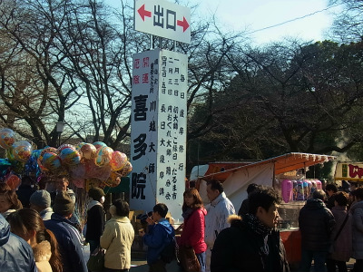 syukusyo-RIMG0474.jpg